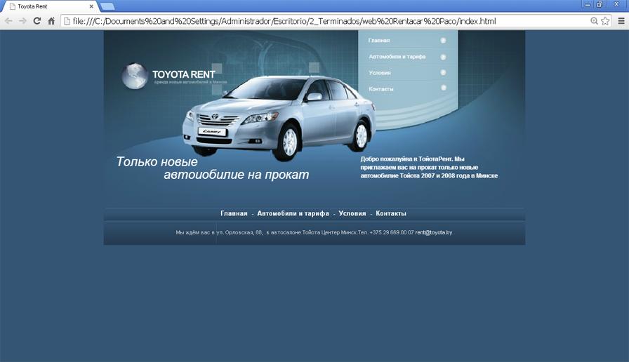 Toyota-rent Bielorrusia